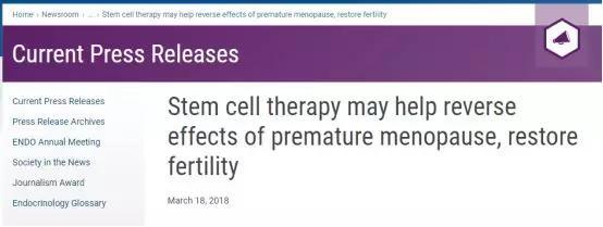 晚一些步入女性更年期,干细胞可以帮大忙