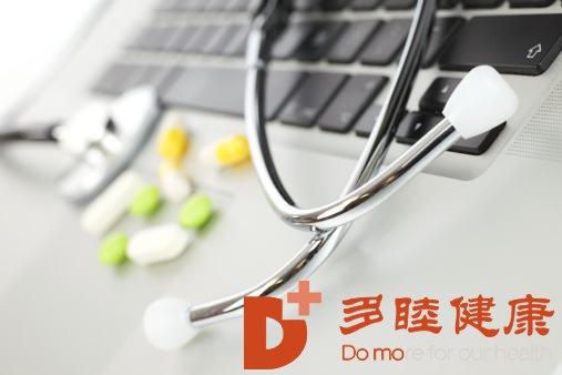 国庆小长假,医疗旅游如何选择海外医疗