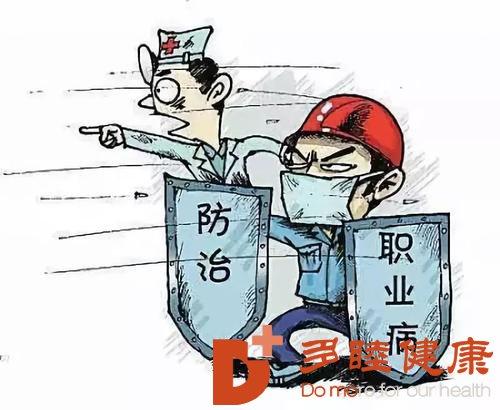 干细胞治疗在职业病中的应用