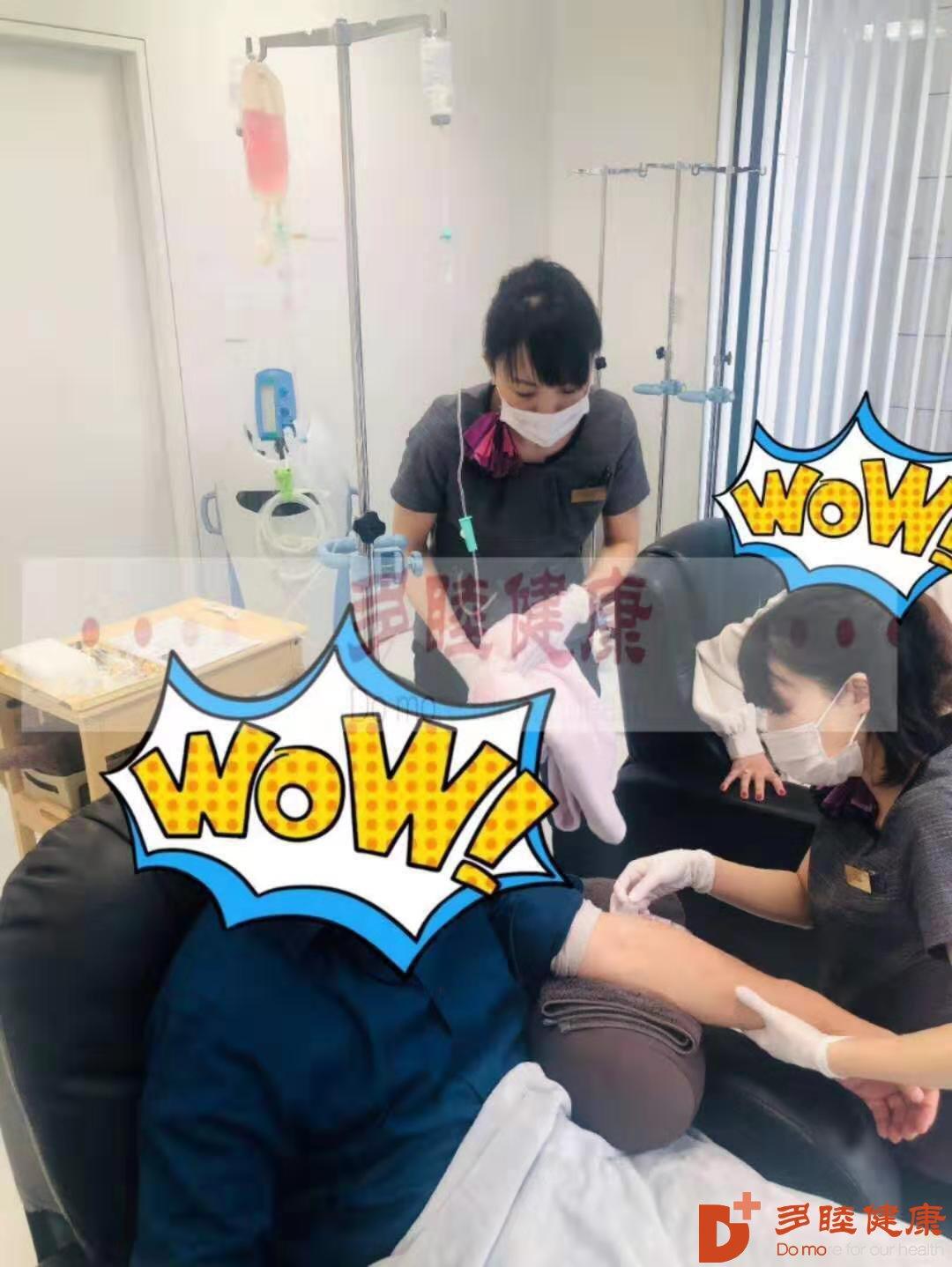 厦门关女士日本干细胞之旅