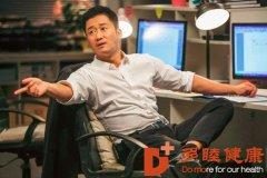 硬汉吴京膝盖治疗要靠干细胞来拯救?