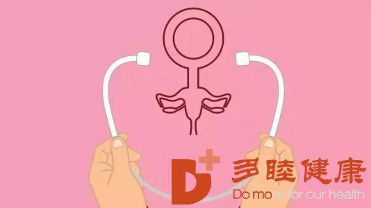 不同来源间充质干细胞治疗卵巢损伤研究进展