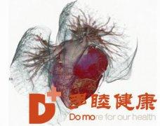 赴日治疗:心脏搭桥手术你了解多少?