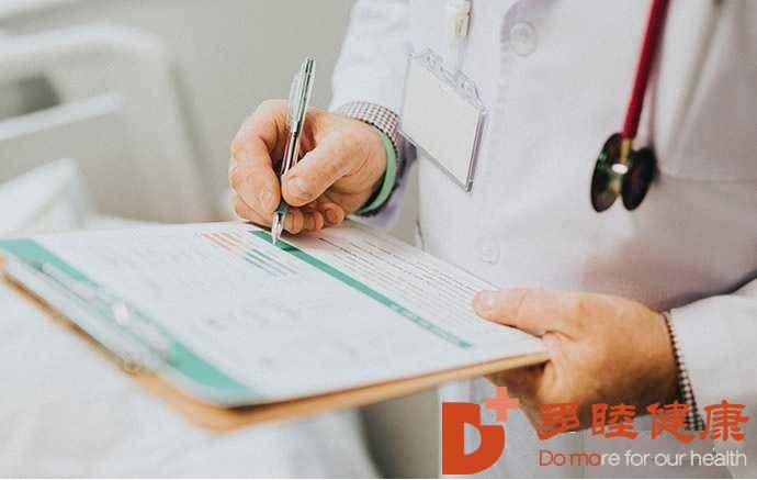 赴日治疗:去日本做防癌筛查怎么选?CT要做吗?
