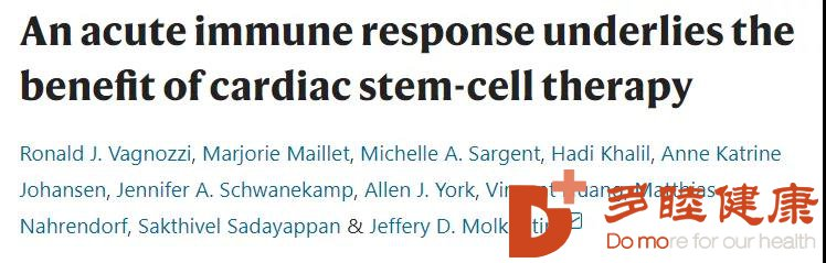 干细胞治疗:原来可以用细胞治疗我的心脏病