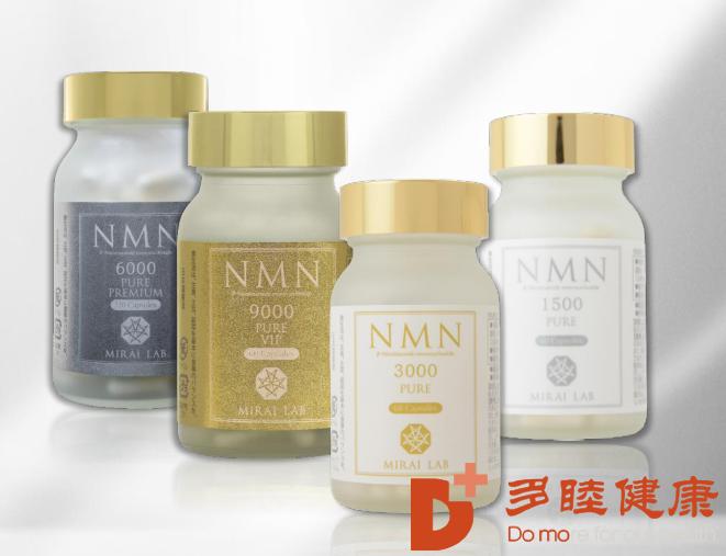 抗衰老治疗:市面上五花八门的NMN药,教你三招正确选购NMN药