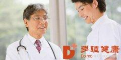 """赴日体检:""""海外就医指南""""日本看病并不贵!"""