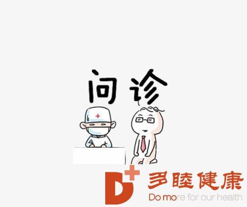 赴日体检:日本精密体检中癌症排查到底能查出什么?