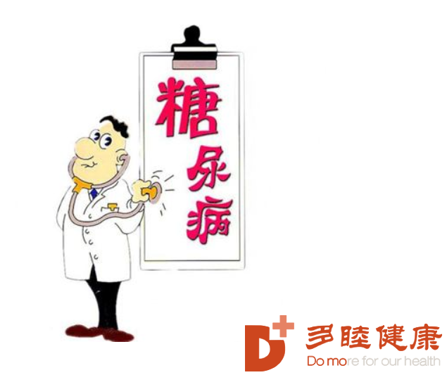干细胞治疗:糖尿病的患者目前已经有正确的治疗方案了!