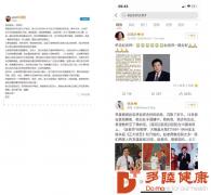 著名主持人赵忠祥因癌症晚期扩散去世!知道这些早期症状真的能救命!