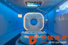 赴日体检:一文告知PET-CT 对体检是否有帮助?