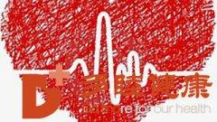 干细胞治疗:不用传统方法,可以从根本上解决心血管和脑血管疾病!