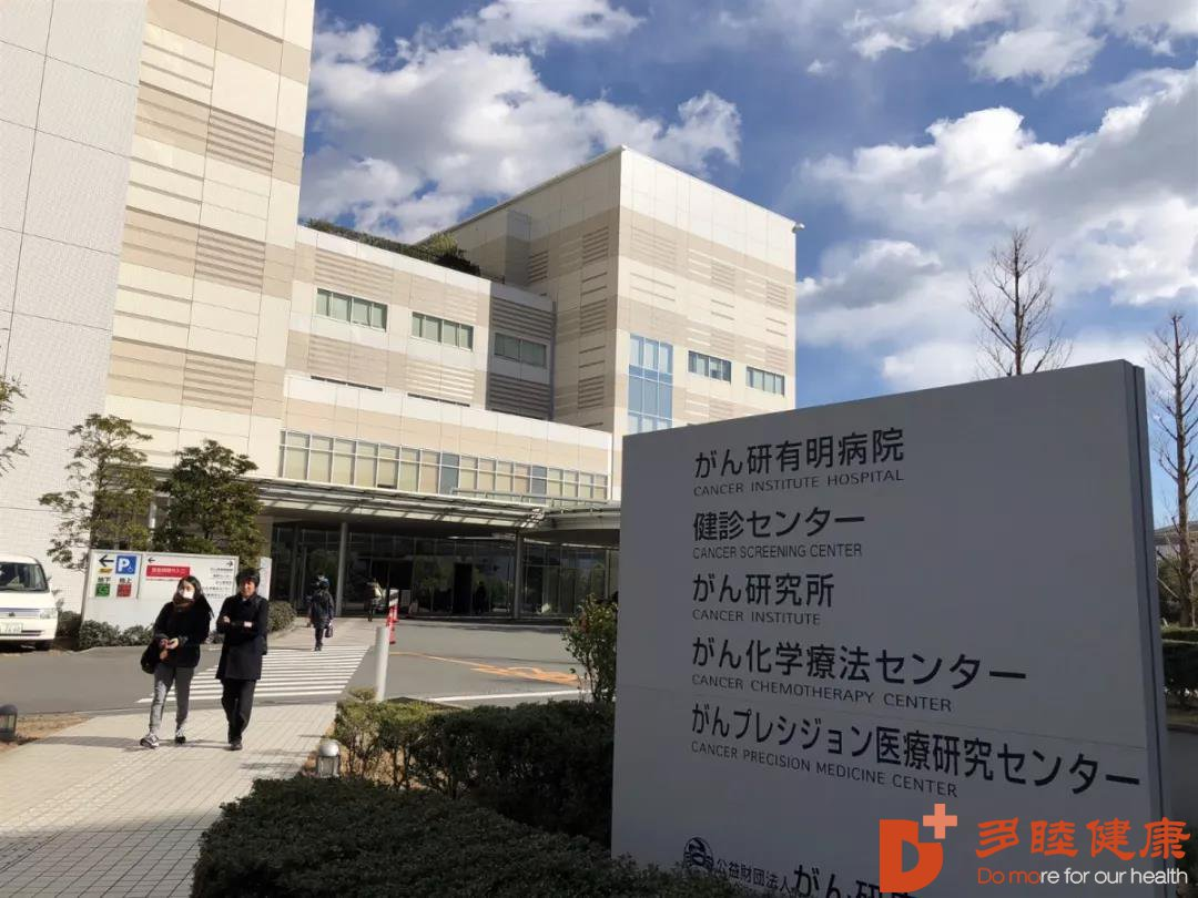 赴日治疗:日本的医疗制度,凭什么被世界卫生组织评为全球第一?