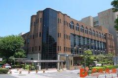 日本东京大学医学部附属病院