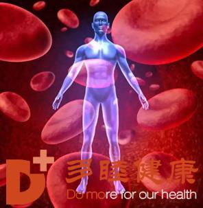 """给身体一个""""休息""""的机会——多睦健康血液净化之旅"""