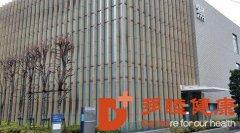 日本医科大学健诊医疗中心