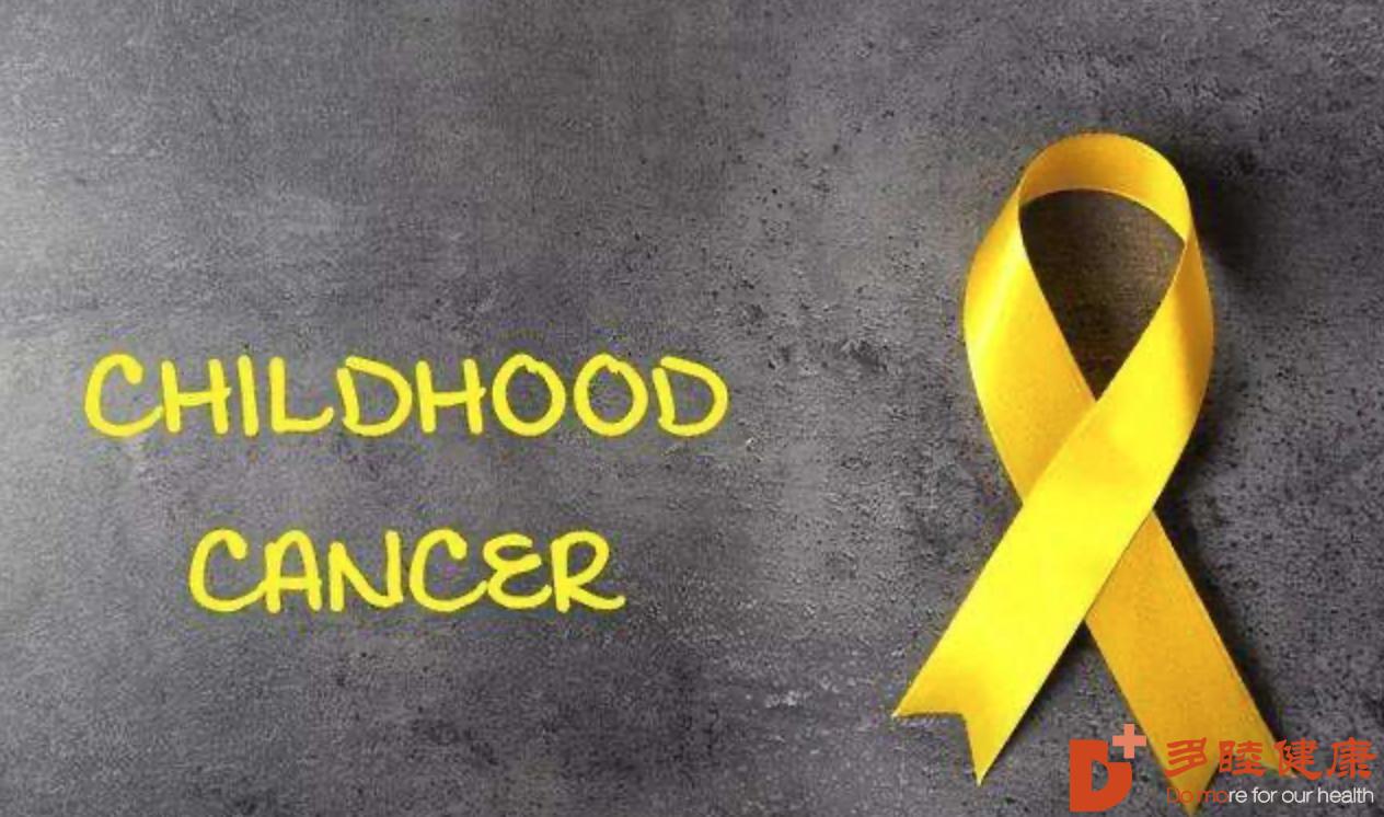日本癌症治疗:儿童癌症早期诊断治愈概率大大增加