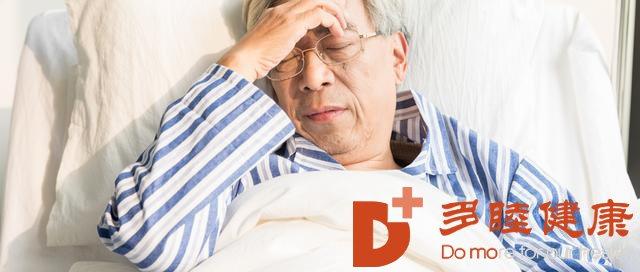 日本血液净化:高血脂的危害?如何预防高血脂?