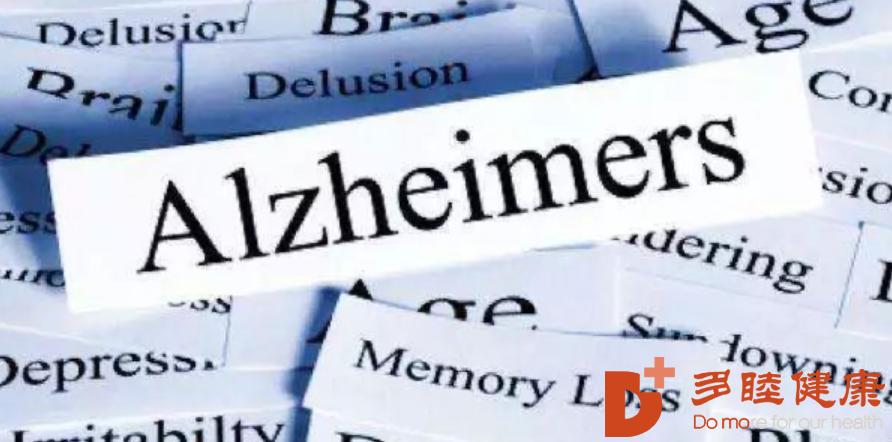 干细胞治疗:阿尔兹海默症家庭的希望寄托