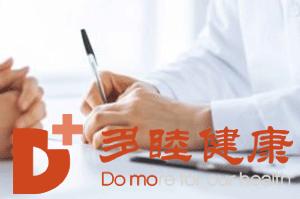 赴日治疗:日本质子重离子治疗,全球最尖端放射治疗技术