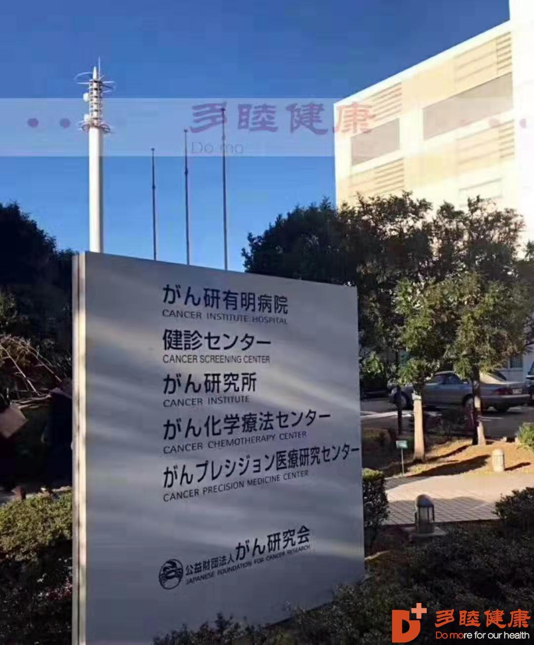 赴日体检:中国医生眼中的日本医院,看完就明白为什么日本医疗水平全球第一