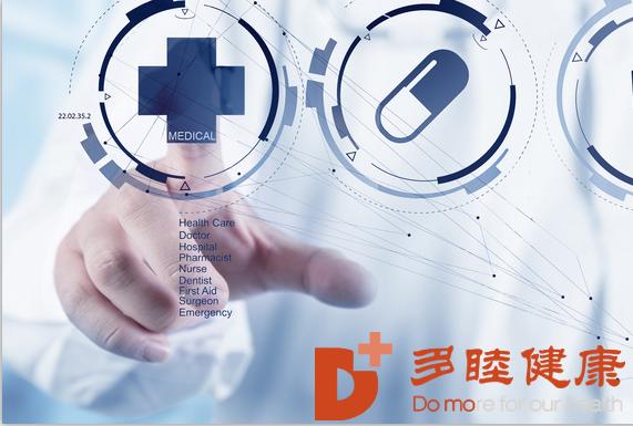 日本体检:引起血脂异常的原因有哪些?