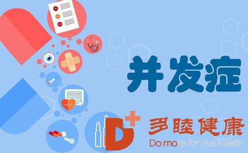 日本干细胞:哪些原因易引起糖尿病