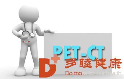 日本体检:PET-CT,肝癌患者必须要做吗?