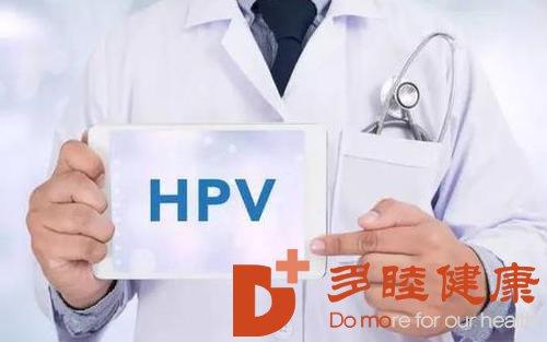 免疫疗法:宫颈癌前病变怎么预防?