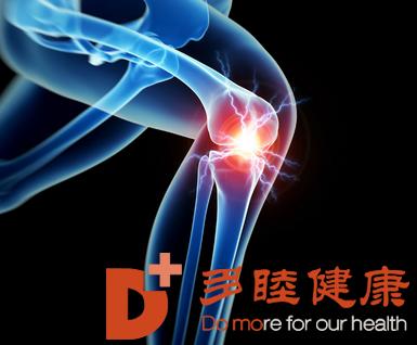 日本干细胞:不活动可以减少关节炎的发生吗?