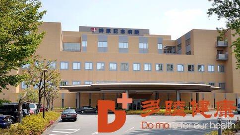 王石去日本体检的医院是哪家,医院怎么样?