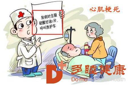 日本血液净化:心肌梗死引发心衰怎么治疗