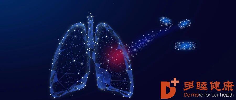 肺癌新药在日获批,初治患者缓解率68%!