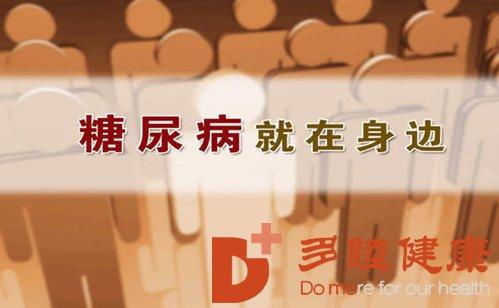 日本干细胞:老年人为什么容易患糖尿病?