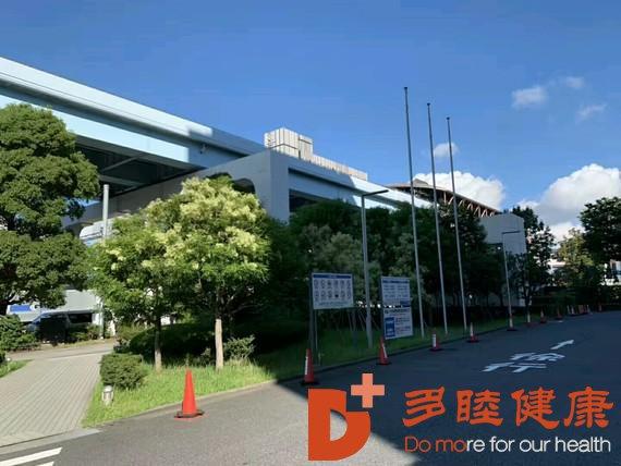 大阪市立大学医学部附属病院体检好不好?