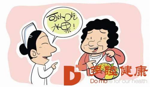 日本干细胞:糖尿病常见的早期症状是什么呢