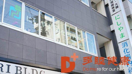 日本医院这么多,日本会诊医院怎么选?