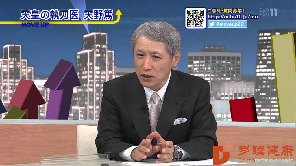 日本看病:心脏搭桥,连线日本天野医生