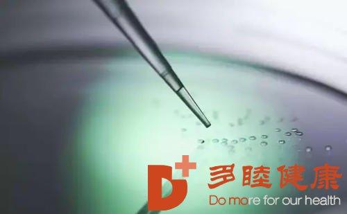 日本干细胞:糖尿病人要注意血脂的异常