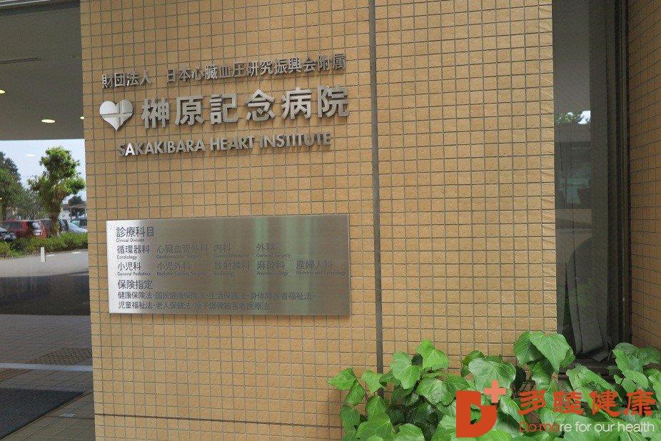 日本体检:一位妈妈分享日本体检的过程