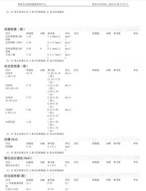 日本干细胞让五年糖尿病患者摆脱胰岛素