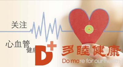 中国心血管病患者3.3亿,干细胞移植为治疗提供新思路