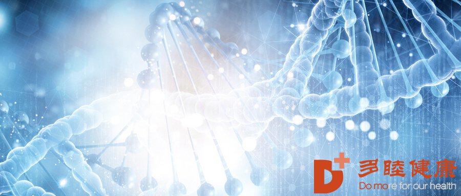 日本干细胞:合理吃科学动防治糖尿病