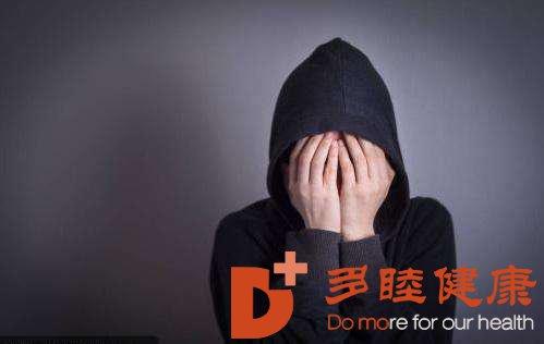 中国抑郁症患病率达2.1% 干细胞将开启抑郁症治疗新世界