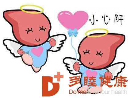 日本干细胞:6个症状4个检查可发现早期肝硬化