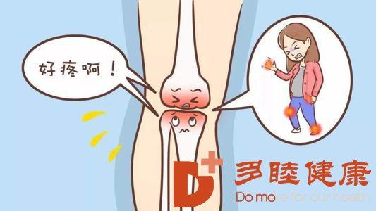 日本干细胞拯救了我的膝关节疼痛
