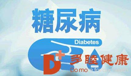 日本干细胞:糖尿病的高危人群有哪些