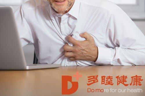 预防心梗、中风,保持好的情绪同样重要!