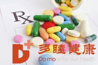 日本干细胞:常见的2型糖尿病有哪些治疗