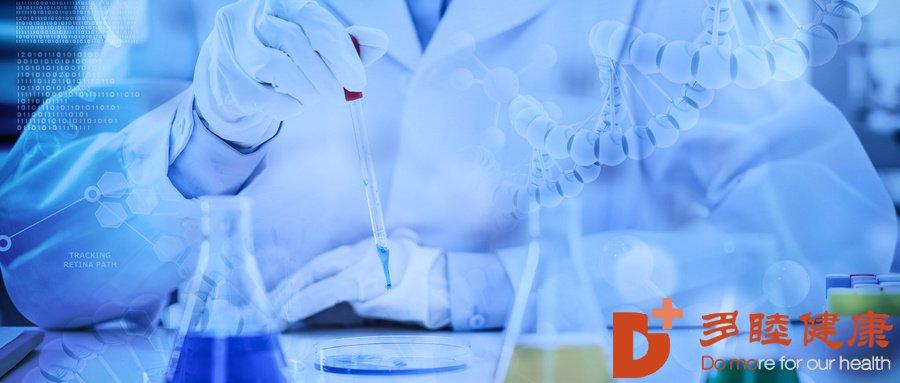 日本干细胞-干细胞治疗类风湿性关节炎